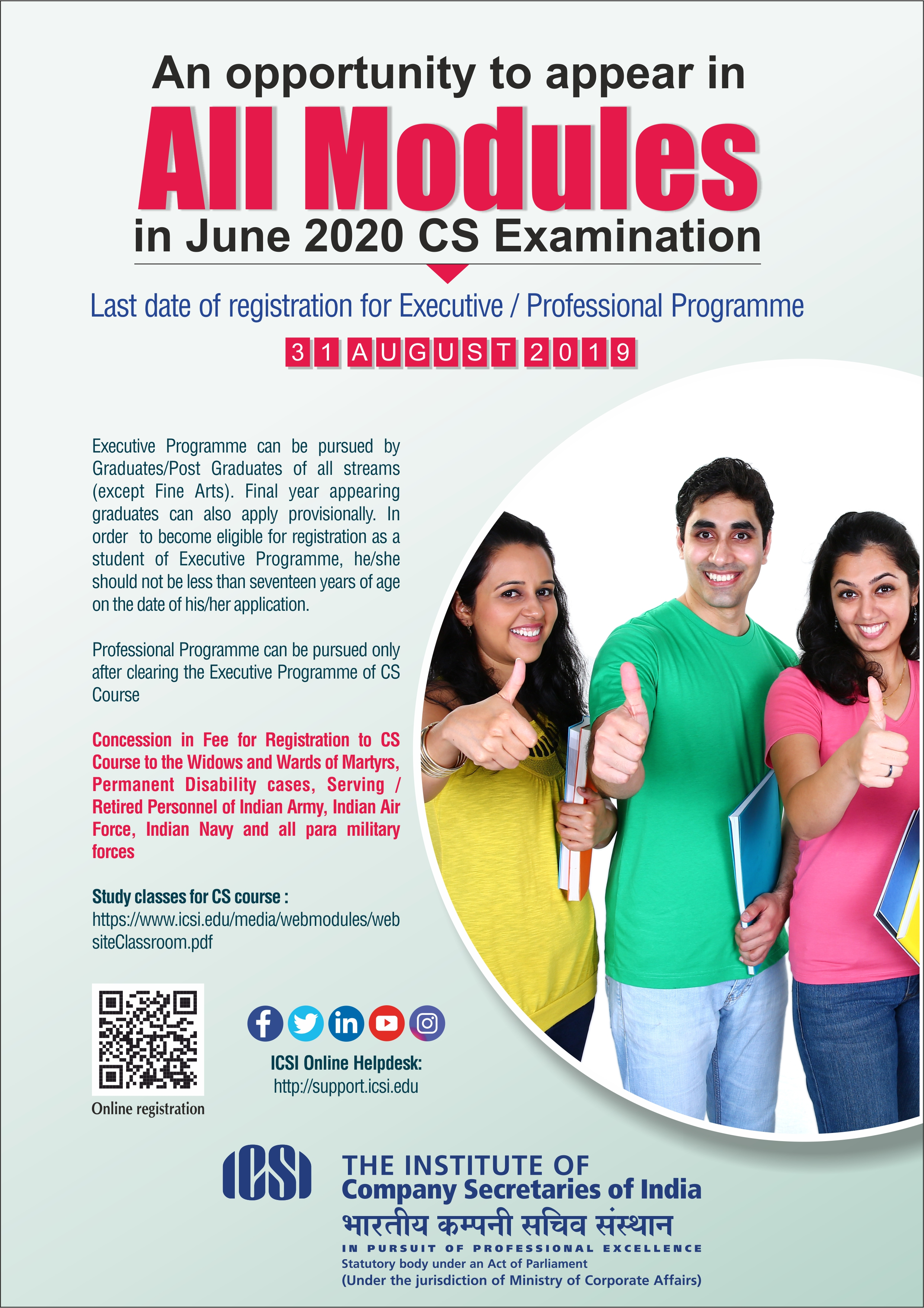 ICSI - Announcements for Students