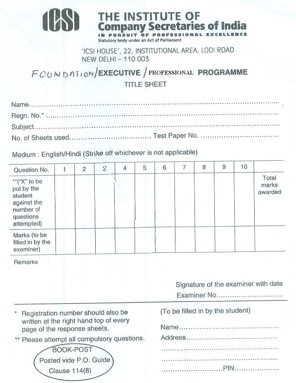 student response sheet essay Peer review: narrative  this student response to a peer's draft is all too typical of the way untrained students give feedback on each other's drafts during.